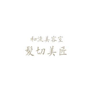 桑原 菜摘